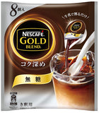 Nescafe gold blend rich no sugar
