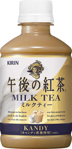Kirin Afternoon Tea - Milk Tea