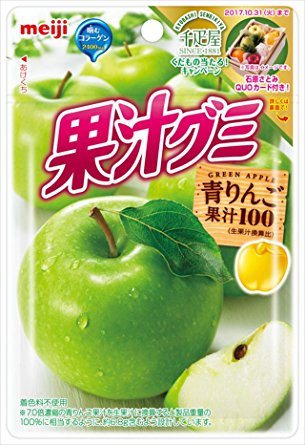 Meiji Kajyu Green Apple Gummies