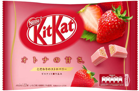 Kit Kat - Bitter Strawberry