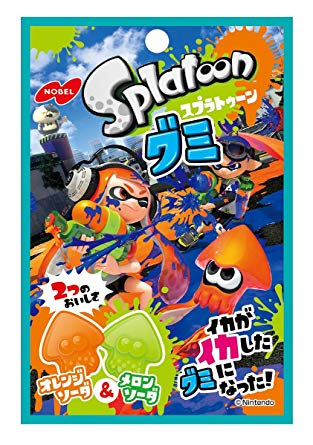 Splatoon Gummies