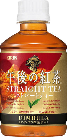 Kirin Afternoon Tea - Straight Tea