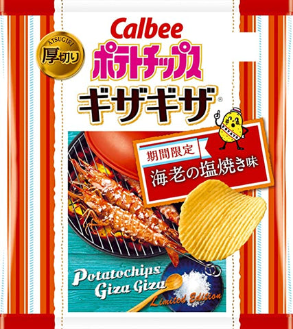 Calbee Crinkle Cut Chips: Salt Roasted Shrimp Flavor
