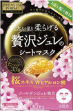 Premium Pressa Sakura Golden Jelly Mask