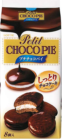 Choco Pie Party Pack