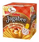 Jagabee Butter Soy Sauce Flavour