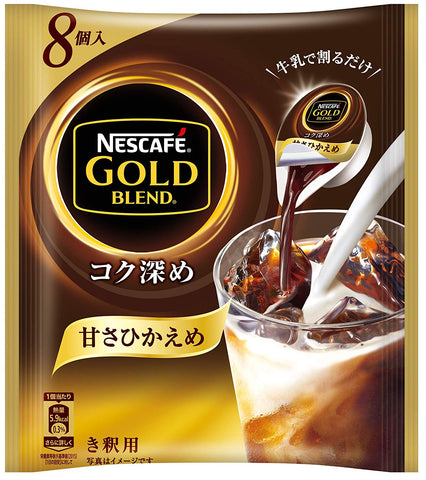 Nescafe gold blend rich mildly sweet