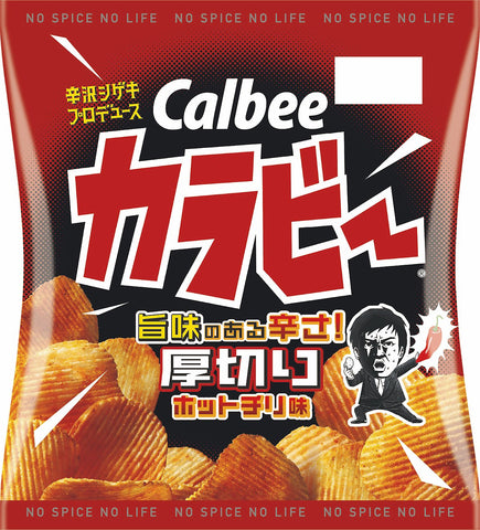 Calbee -  caraby thick cut hot chilli taste