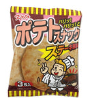 Yaokin Potato Snack - Steak Flavor