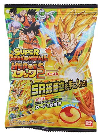 Dragon Ball Cheese Puffs