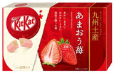 Kit Kat Mini Kyushu Limited Edition Strawberry