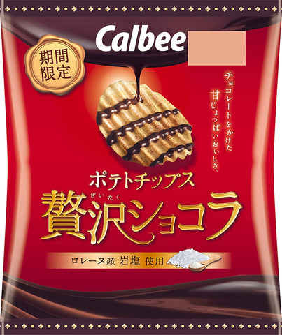 Calbee Chocolate Chips