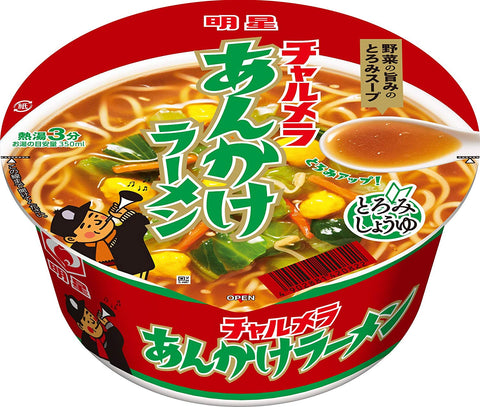 Vegetable Soy Sauce Instant Ramen