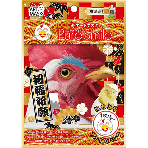 Pure Smile Celebratory Face Mask - Chicken Design