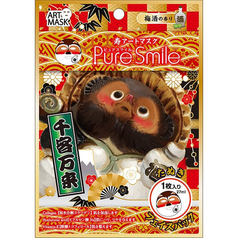 Pure Smile Celebratory Face Mask - Racoon Design