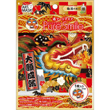 Pure Smile Celebratory Face Mask - Dragon Design