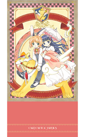 Cardcaptor Sakura Pillow Case - Red