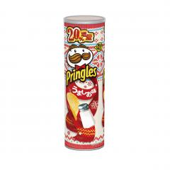 Pringles Winter Edition: Umashio (Salted) Flavor