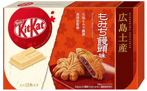 Kit Kat Mini Momiji Bread
