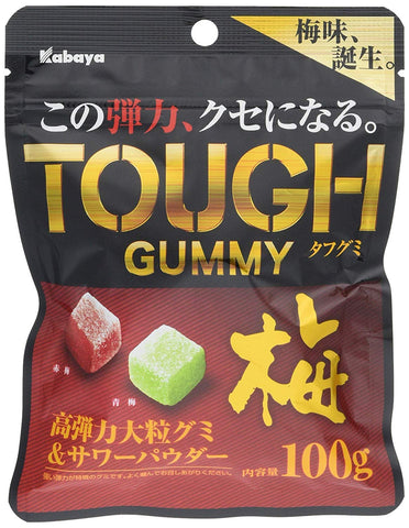 TOUGH Gummies Plum flavor
