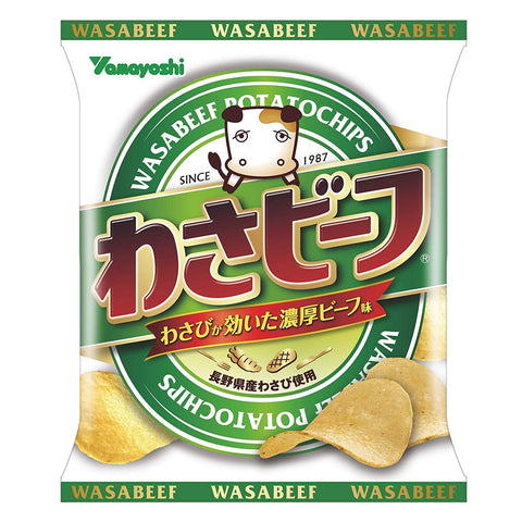 Potato chips Wasabi-beef