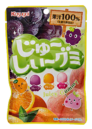 Juicy Gummies