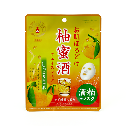 Yuzu Honey Facemask