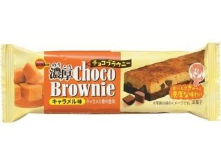 Bourbon Rich Caramel Flavor Choco Brownie
