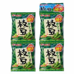 Edamame Share Pack