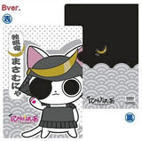 Nyanpire Clear File