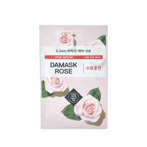Etude House Therapy Air Mask