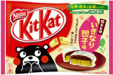 Ikinari Dango Japanese Kit Kats