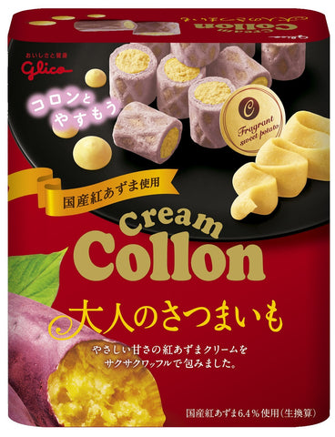 Cream Collon; Sweet Potato Flavor