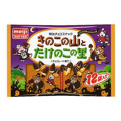 Halloween Edition Kinoko No Yama & Takenoko No Sato