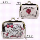 Hello Kitty Coin Purse Lady