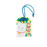 AMUSE Character Charm - Mochio