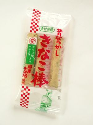 Usami Kinako Sticks