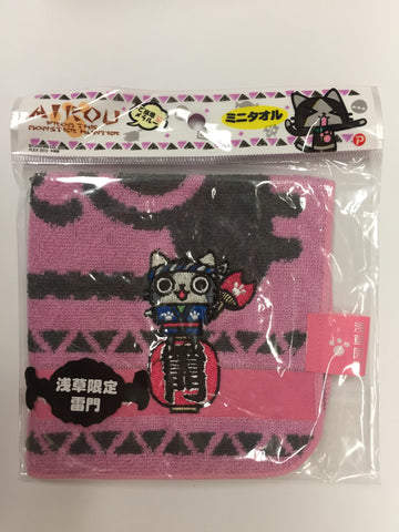 Merarou Mini Towel - Kaminarimon Pink