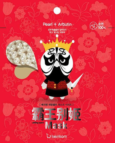 Berrisom Peking Opera sheet mask