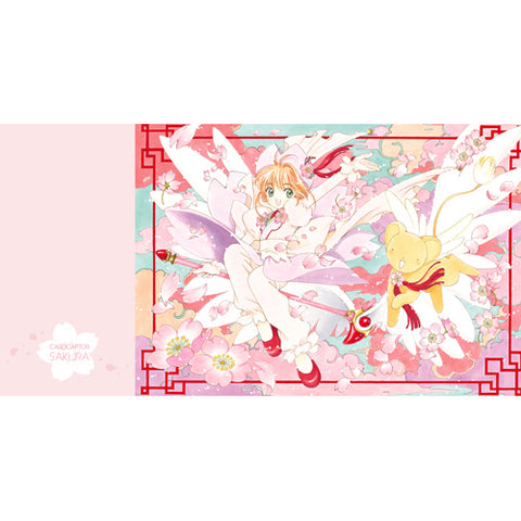 Cardcaptor Sakura Pillow Case - Pink