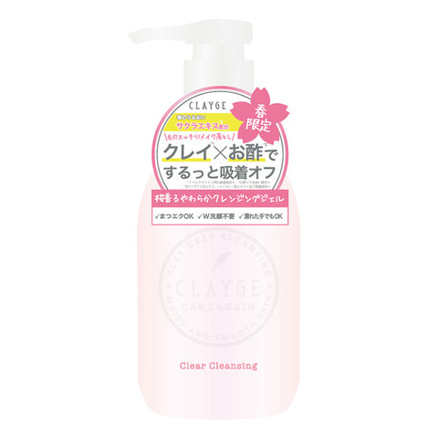 CLAYGE Sakura Clear Clensing Wash