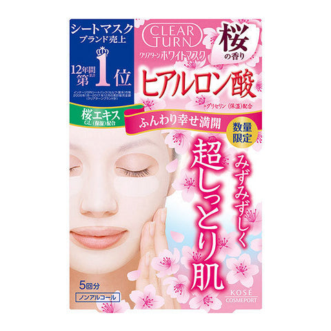 Clear Turn Sakura Scented Sheet Mask