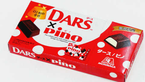 Morinaga DARS x PINO Ice Cream Filled Chocolate