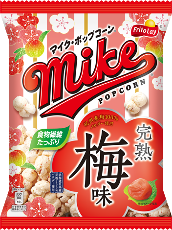 Mike Japanese Plum Popcorn