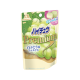 Premium Hi-chew - Chardonnay White Grape Flavor