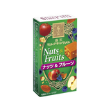 Morinaga Nuts & Fruits Milk Caramel