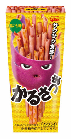Karusatsuma Purple Potato Flavour