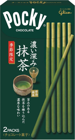 Rich Matcha Pocky
