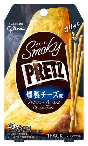 Smokey Pretz: Smoked Cheese