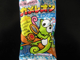 Chameleon Fortune Candies